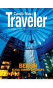 Traveler Berlín. Nº41