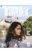 Suscripción a Condé Nast Traveler