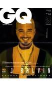 Suscripción a GQ